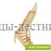 Лестница К-001м/4 с подступенками, проём 2700х920, высота 2925-3120
